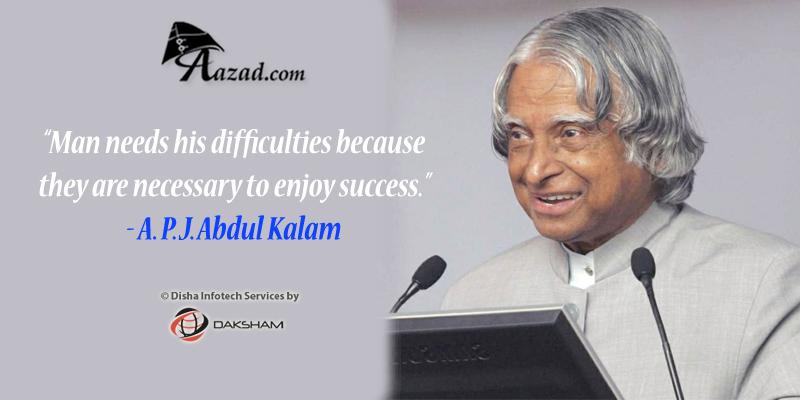 Dr A P J Abdul Kalam Quotes Inspirational And Motivational Indian