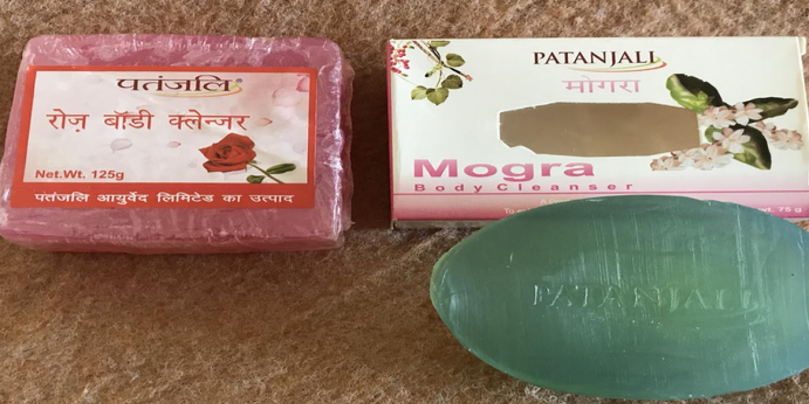 Patanjali Rose Body Cleaner
