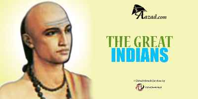 The Great Indians